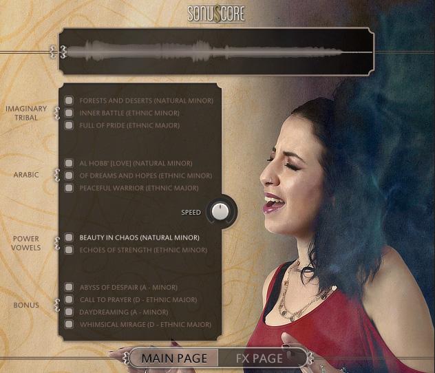 Sonu EVP GUI Main Page