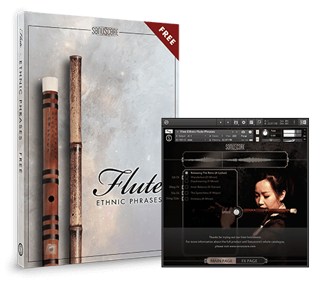 Free Flute Phrases Packshot incl GUI